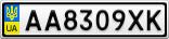 Номерной знак - AA8309XK