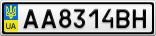 Номерной знак - AA8314BH