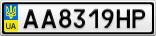 Номерной знак - AA8319HP