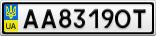 Номерной знак - AA8319OT