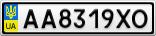 Номерной знак - AA8319XO