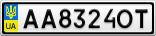 Номерной знак - AA8324OT