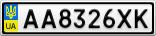 Номерной знак - AA8326XK