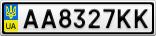 Номерной знак - AA8327KK