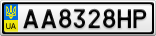 Номерной знак - AA8328HP