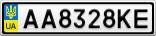 Номерной знак - AA8328KE