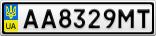 Номерной знак - AA8329MT