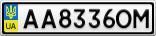 Номерной знак - AA8336OM