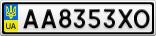 Номерной знак - AA8353XO