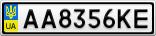 Номерной знак - AA8356KE
