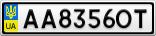 Номерной знак - AA8356OT