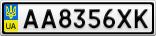 Номерной знак - AA8356XK