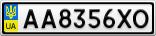 Номерной знак - AA8356XO