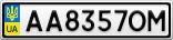 Номерной знак - AA8357OM