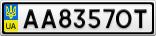 Номерной знак - AA8357OT