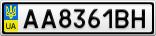 Номерной знак - AA8361BH
