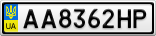 Номерной знак - AA8362HP