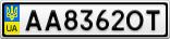 Номерной знак - AA8362OT