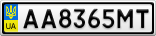 Номерной знак - AA8365MT