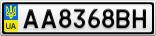 Номерной знак - AA8368BH