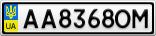 Номерной знак - AA8368OM
