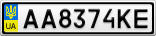Номерной знак - AA8374KE