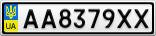Номерной знак - AA8379XX