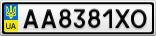 Номерной знак - AA8381XO
