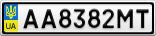 Номерной знак - AA8382MT