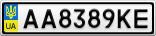 Номерной знак - AA8389KE