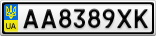 Номерной знак - AA8389XK
