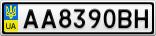 Номерной знак - AA8390BH