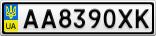 Номерной знак - AA8390XK