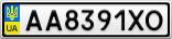 Номерной знак - AA8391XO
