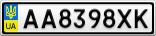 Номерной знак - AA8398XK