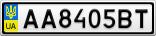 Номерной знак - AA8405BT