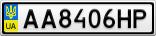 Номерной знак - AA8406HP