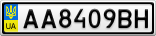 Номерной знак - AA8409BH