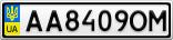 Номерной знак - AA8409OM