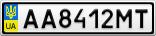 Номерной знак - AA8412MT