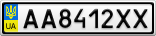 Номерной знак - AA8412XX