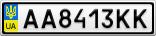 Номерной знак - AA8413KK