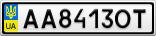 Номерной знак - AA8413OT
