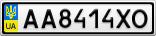 Номерной знак - AA8414XO