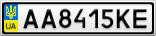 Номерной знак - AA8415KE