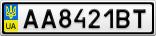 Номерной знак - AA8421BT