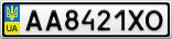 Номерной знак - AA8421XO