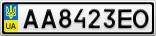 Номерной знак - AA8423EO