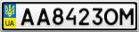 Номерной знак - AA8423OM