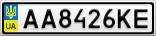 Номерной знак - AA8426KE